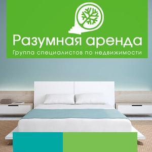 Аренда квартир и офисов Котово