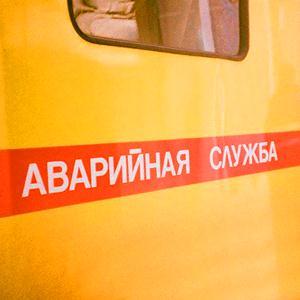 Аварийные службы Котово
