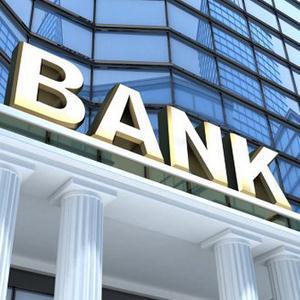 Банки Котово