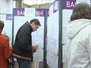 Центры занятости Котово