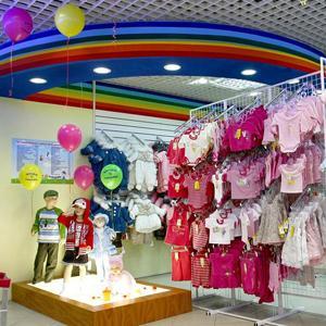 Детские магазины Котово