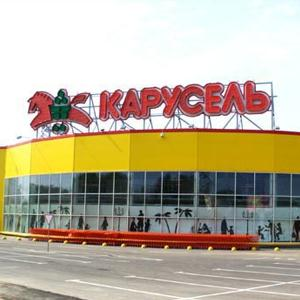 Гипермаркеты Котово