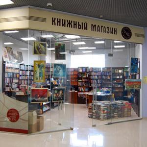 Книжные магазины Котово