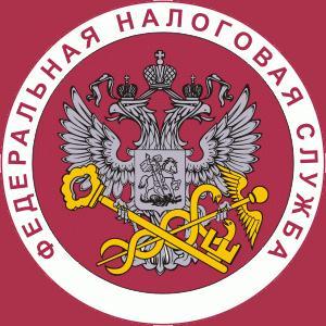 Налоговые инспекции, службы Котово