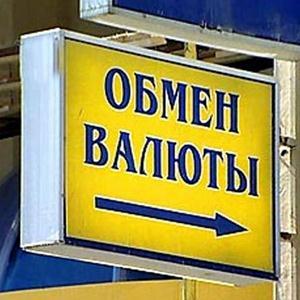 Обмен валют Котово