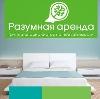 Аренда квартир и офисов в Котово