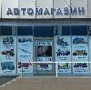 Автомагазины в Котово