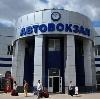 Автовокзалы в Котово