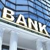 Банки в Котово