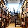 Библиотеки в Котово