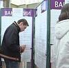 Центры занятости в Котово