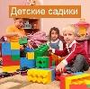 Детские сады в Котово