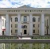 Дворцы и дома культуры в Котово