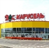 Гипермаркеты в Котово
