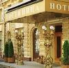Гостиницы в Котово