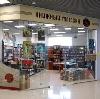 Книжные магазины в Котово