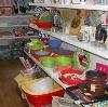 Магазины хозтоваров в Котово