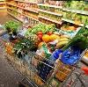 Магазины продуктов в Котово
