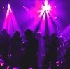 Ночные клубы в Котово