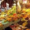 Рынки в Котово