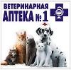 Ветеринарные аптеки в Котово