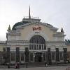 Железнодорожные вокзалы в Котово