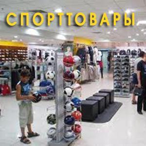 Спортивные магазины Котово