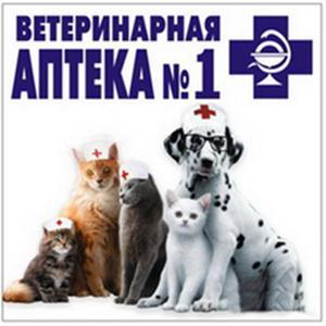 Ветеринарные аптеки Котово